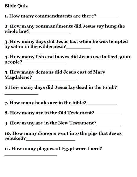 printable bible quiz but many that are first shall be last a by bible like