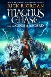 the ship of the dead magnus chase and the gods of asgard