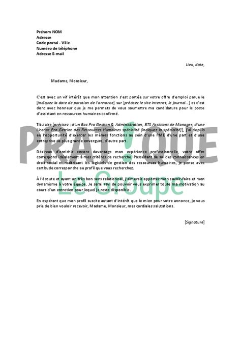 Lettre De Motivation Banque Débutant Lettre De Motivation Assistant Ressources Humaines D 195 169 Butant