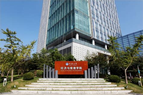 Tongji Mba Ranking by School Of Economics And Management Tongji