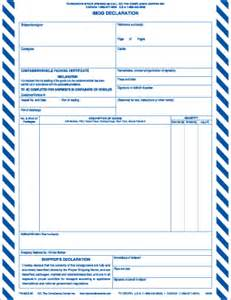 tdg shipping document template imo shipper s declaration form forms icc