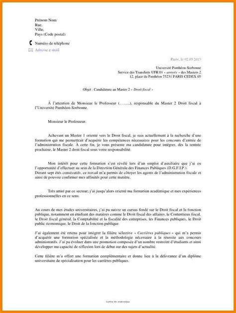 Lettre De Motivation De Biologie 7 Lettre De Motivation Master Lettre Officielle