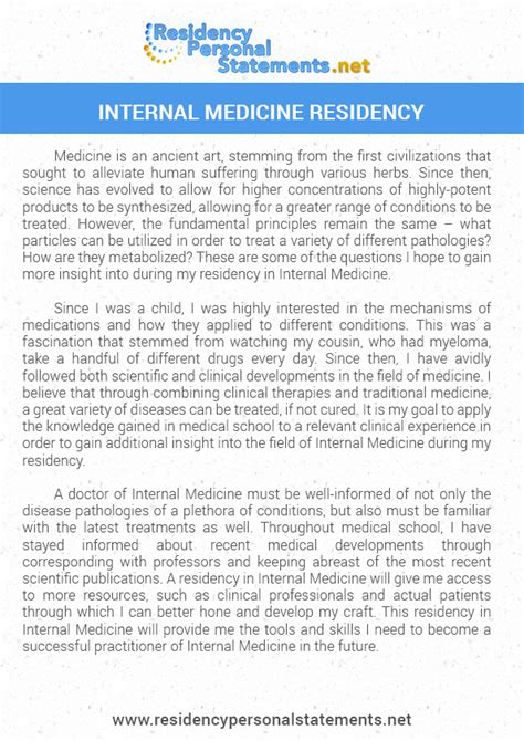 Letter Of Intent Emergency Medicine Residency Sle Letter Of Recommendation For Residency