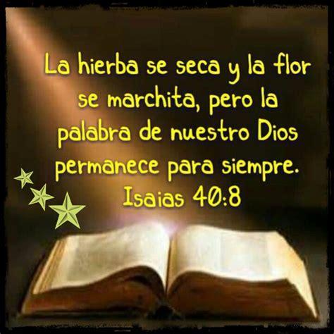 imagenes cristianas la palabra de dios jpg imagenes imagenes de pasajes biblicos frases cristianas