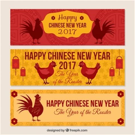 new year email banner roosters vectors photos and psd files free