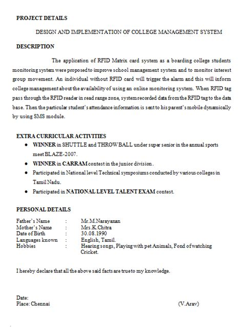 resume templates freshersworld format year engineering student resume format
