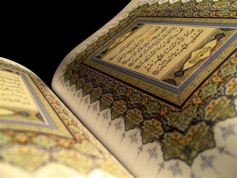 libro atheist muslim the islam diosuniversal