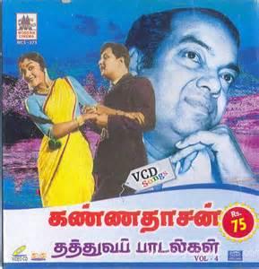 Mgr Tamil Hits by Tamil Mgr Apexwallpapers