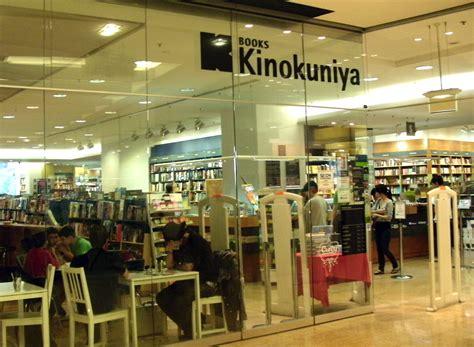 kinokuniya sydney nsw australia shiny happy world - Kinokuniya Gift Card