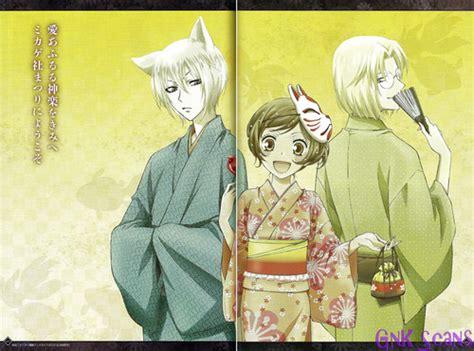 wallpaper anime kamisama hajimemashita kamisama hajimemashita images kamisama kiss hd wallpaper