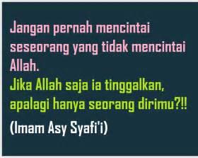 gambar kata kata motivasi kata mutiara nasehat islami lentera hati