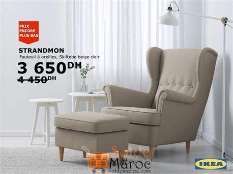 fauteuil ikea maroc promo ikea maroc fauteuil strandmon 3650dhs solde et