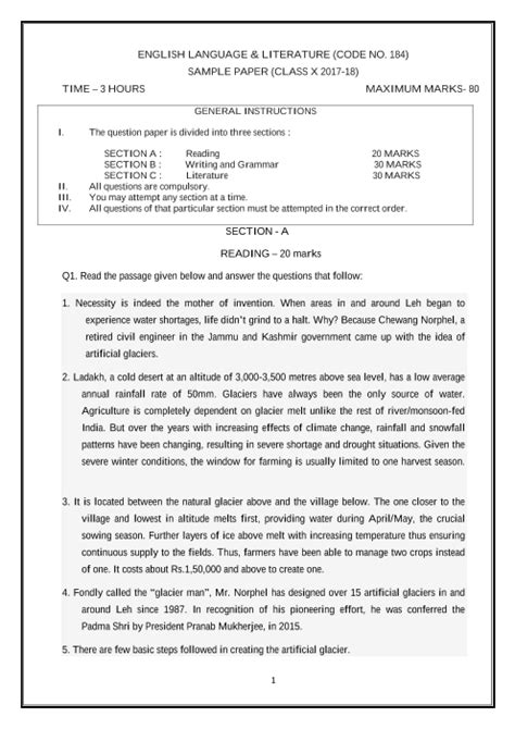 CBSE Sample Question Papers for Class 10 English Language