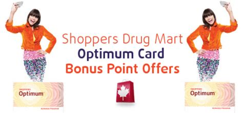 Optimum Gift Card Promotion - new shoppers drug mart optimum offers canadian freebies coupons deals bargains