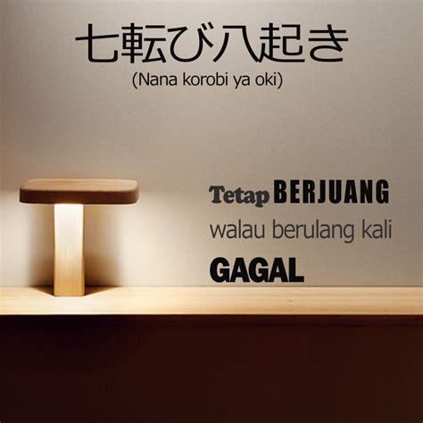 Kain Katun Jepang By Yasmin Aura lpk aishiro gakuen solusi magang jepang kerja ke korea