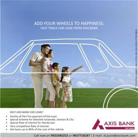 allahabad bank housing loan interest rate vinayak raut axis bank ad photoshooting idea pinterest cars axis bank and search