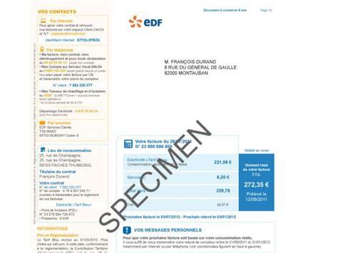 si鑒e social d edf la nouvelle facture d edf est arriv 233 e