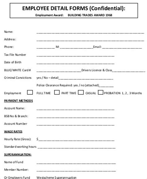 employee form etame mibawa co