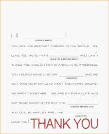 template for a thank you card thank you card format thank you card template