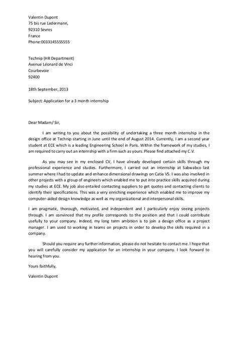 Inhouse Cover Letter Model Cover Letter Ece