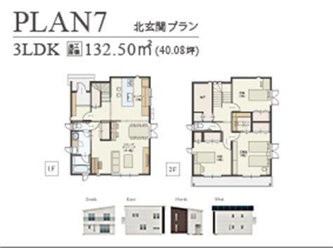 Storage In Kitchen - プラン アイ スマート 商品紹介 一条工務店