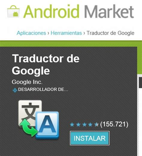traductor de imagenes en ingles a español online traductor aleman espa 241 ol google america s best lifechangers