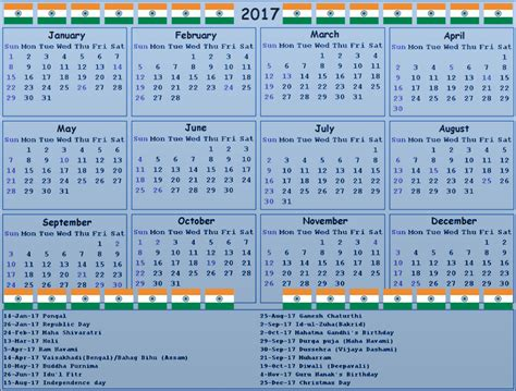 Calendar 2017 Excel With Holidays India Indian Calendar 2016 With Holidays Calendar Template 2016