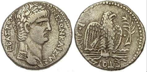 forum ancient coins newhairstylesformen2014 com ganancias vencimiento 2016 newhairstylesformen2014 com
