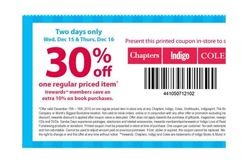 smart bargains coupon