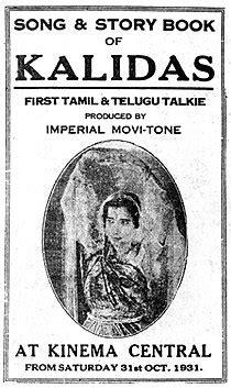 kalidas biography in hindi wikipedia kalidas film wikipedia