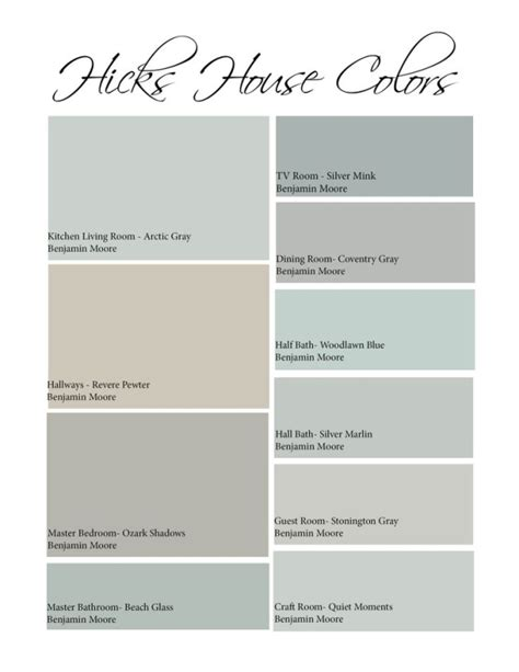 hicks house paint color scheme moments