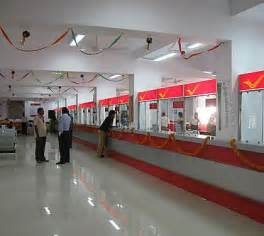 Post Office Salary by Working At India Post India Glassdoor Au