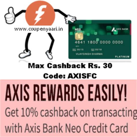 axis bank freecharge offer freecharge axis bank neo credit cards offers 10