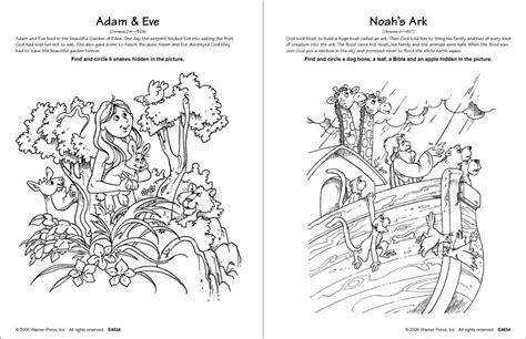 religious hidden pictures printable 7 best images of bible hidden object printables bible