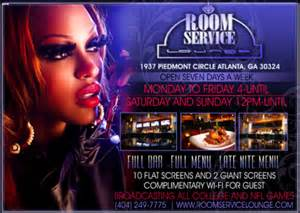 Room Service Lounge by Room Service Lounge Atl S Newest Spot Atlnightspots