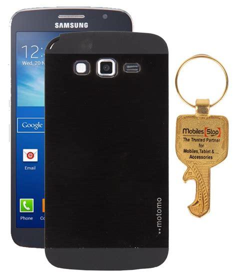 Metal Motomo For Samsung Galaxy Grand 2 G7102 fuson metallic back cover motomo for samsung galaxy grand 2 g7106 or g7102 with key chain