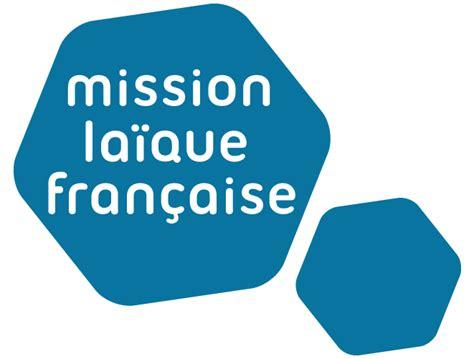 Calendrier Glfl 2017 Grand Lycee Franco Libanais