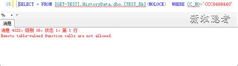 Remote Table Valued Function Calls Are Not Allowed by