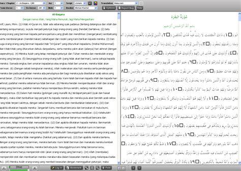pidato bahasa arab singkat  artinya  tema sabar