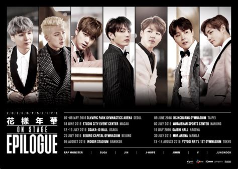 bts epilogue info 2016 bts live 화양연화 on stage epilogue
