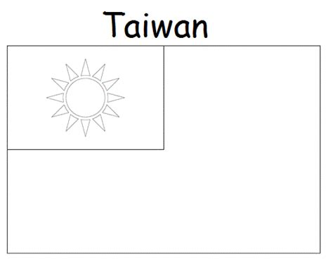 geography blog taiwan flag colouring page