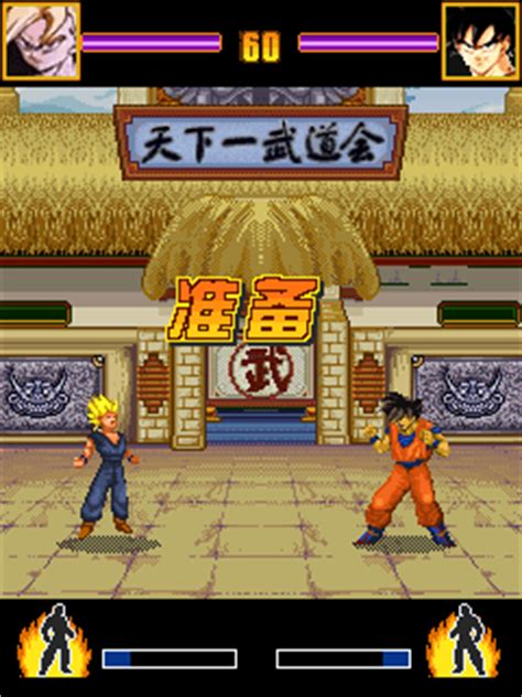 game dragon ball online mod java teach simple general information java full touch screen games