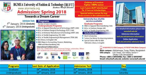 Ie Mba Admission Test by Bgmea Of Fashion Technology Admission