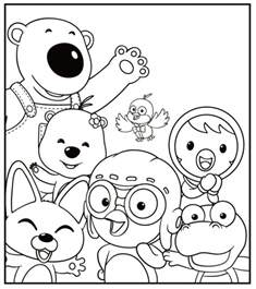 pororo coloring pages getcoloringpages