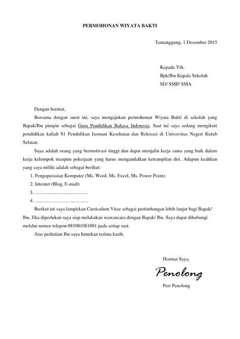Contoh Lop Lamaran Kerja Di Bank by 10 Contoh Surat Lamaran Kerja Indonesia Ben