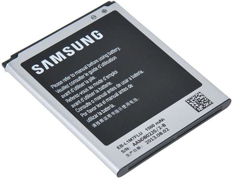 Baterai Power Samsung J5 samsung j5 or grand prime eb bg530cb end 9 14 2017 7 15 pm