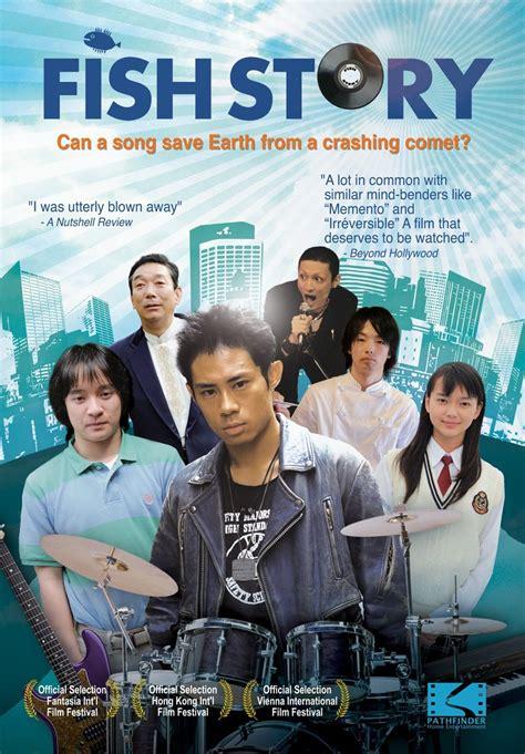 film bergenre kiamat tepoe j drama freak fish story 2009