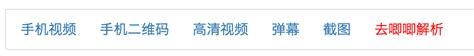 download mp3 from bilibili download videos and popup comments from bilibili com
