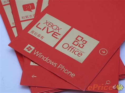 new year envelopes meaning microsoft does new year with a metro twist