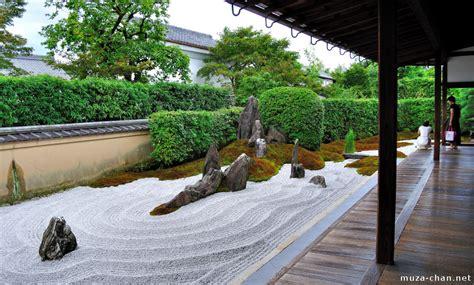Japanese Zen garden, the Garden of Solitary Meditation